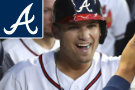 Austin Riley homers in MLB debut, Braves blank Cardinals 4-0