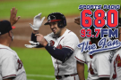 The Braves are at the Halfway Point: Where do we stand?