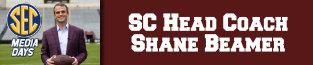 south carolina gamecocks, sec football, sec east, 680 the fan, the fan, shane beamer