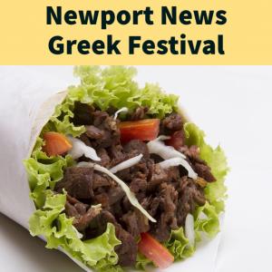 N.N. Greek Festival