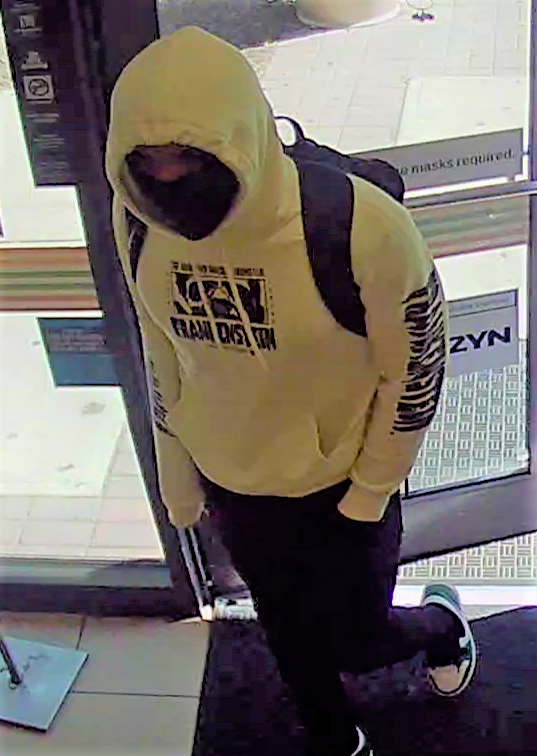 Montgomery County Police Search For Armed Robbery Suspect