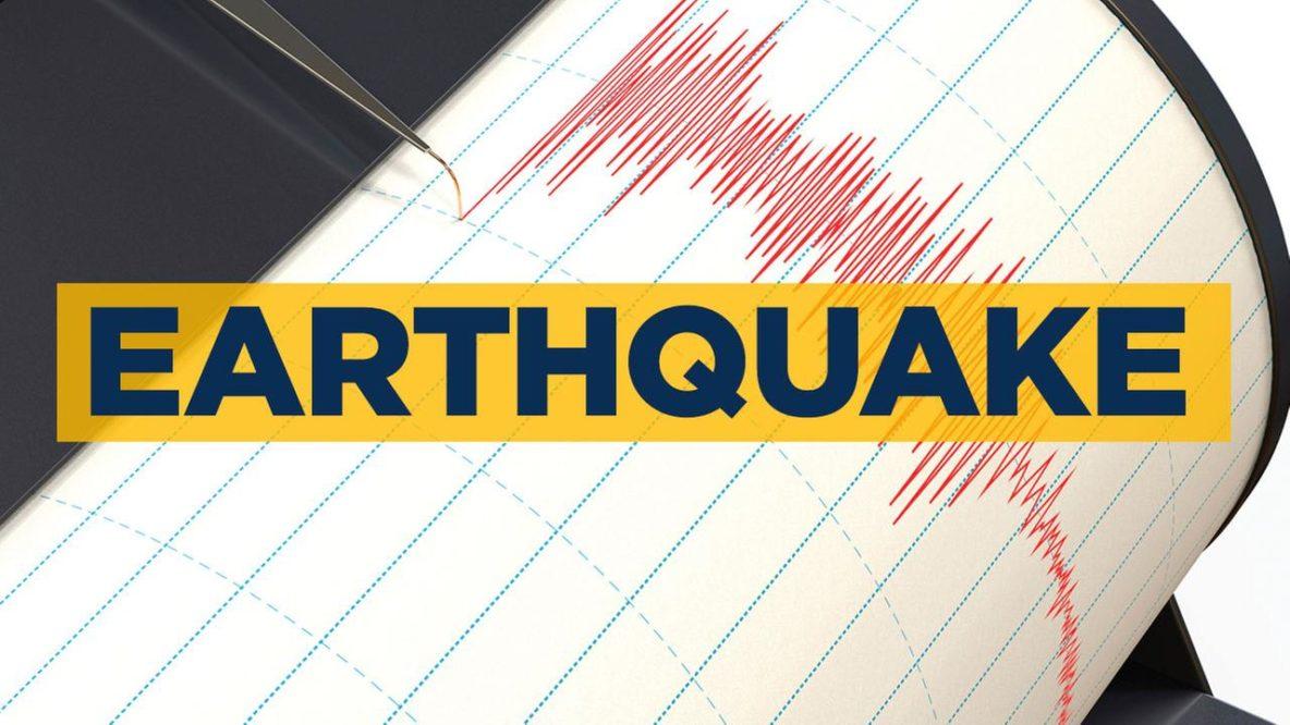 Small Earthquake Centered Near Bakersfield