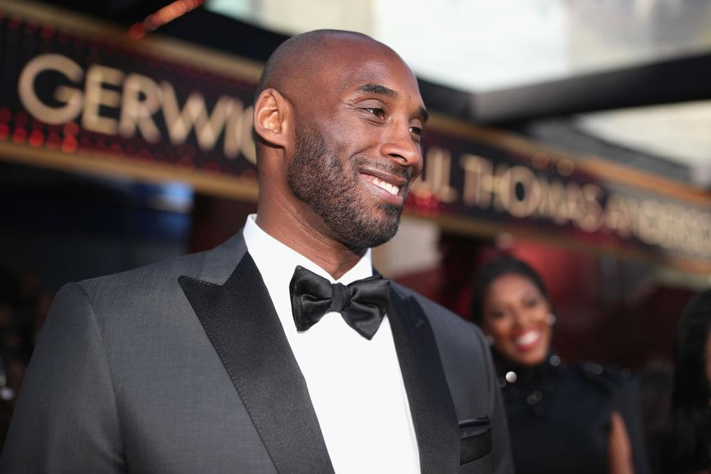 Kobe Bryant Announces Book, 'The Mamba Mentality: How I Play'