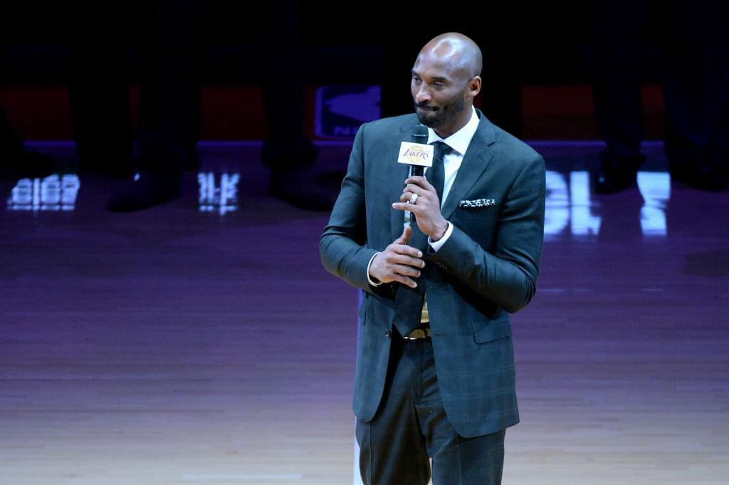 Kobe Bryant Says He'll Never Play Basketball Again