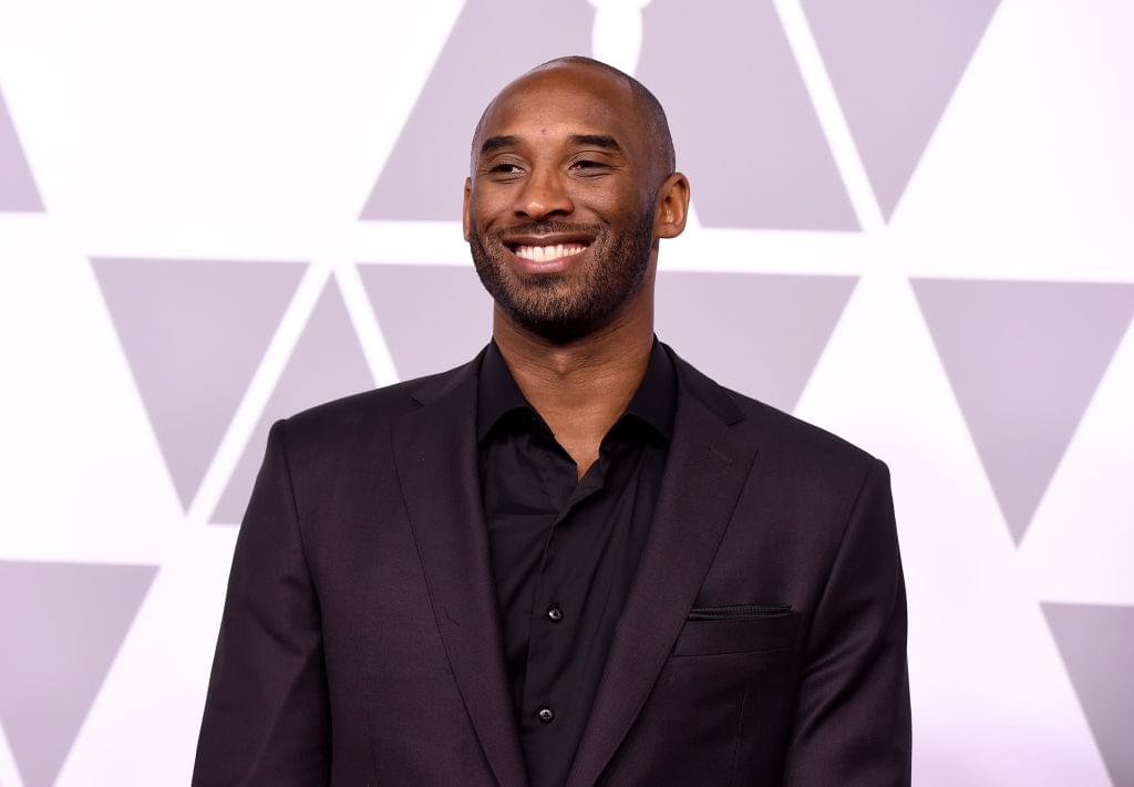 Kobe Bryant's New Nike Signature Shoe Has Surfaced