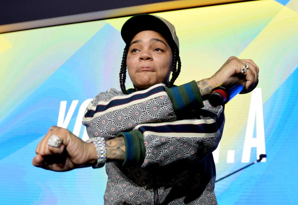 Young M.A. Is The Latest Celeb To Release A Sex Toy