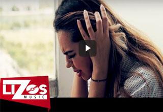 BANDA MS – ME VAS A EXTRAÑAR (VIDEO OFICIAL)