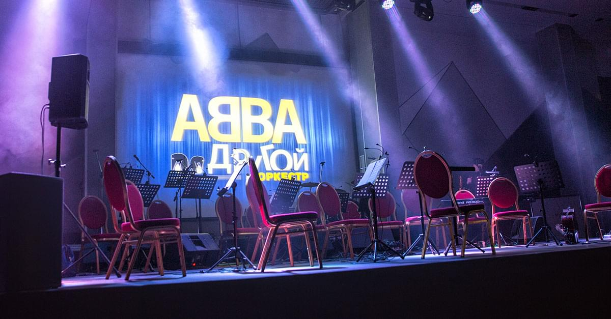 ABBA Is Getting Back Together