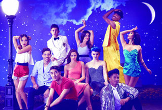 Enter to Win: So You Think You Can Dance Tickets