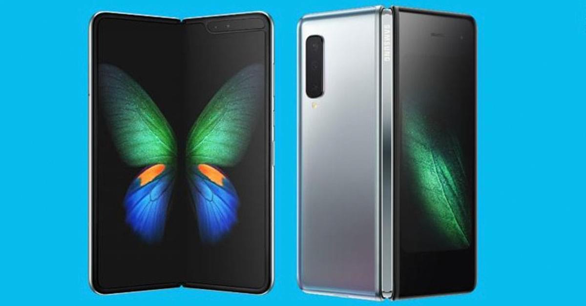 Samsung Reveals new foldable phone