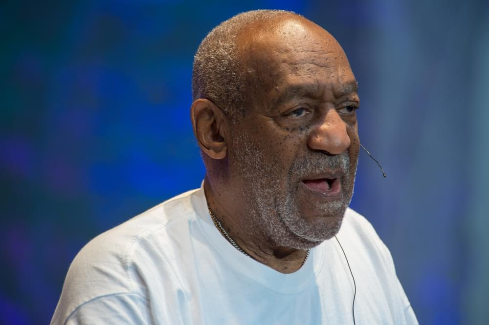 Bill Cosby to Get Special Treatment?