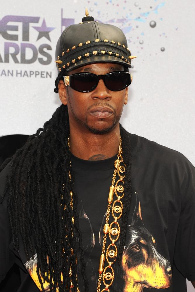 2 Chainz Wants to Save The Pink Trap House