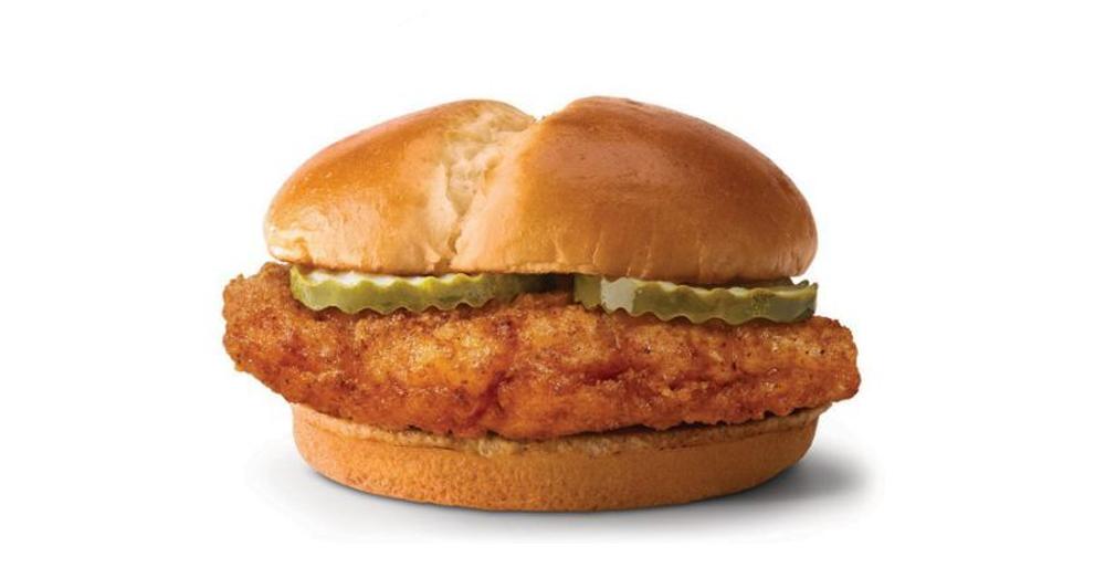 Try McDonald's New Crispy Chicken Sandwich for Free!