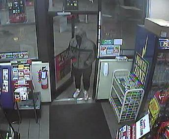 Police Investigate Goldsboro Armed Robbery