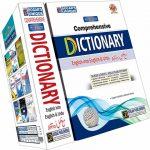 New Words For Dictionary.com
