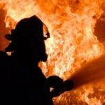 Child Dies In Gage County House Fire