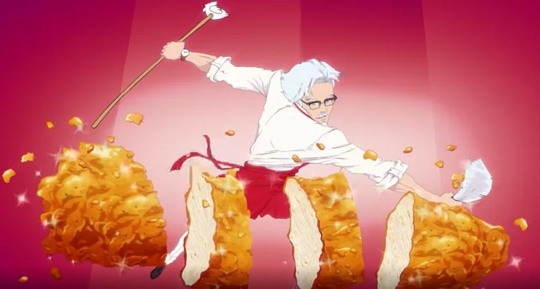 The KFC Video Game