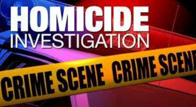 Whiteside County Sheriff's Department Investigating Man Found Dead From a Gunshot Wound Early Sunday Morning