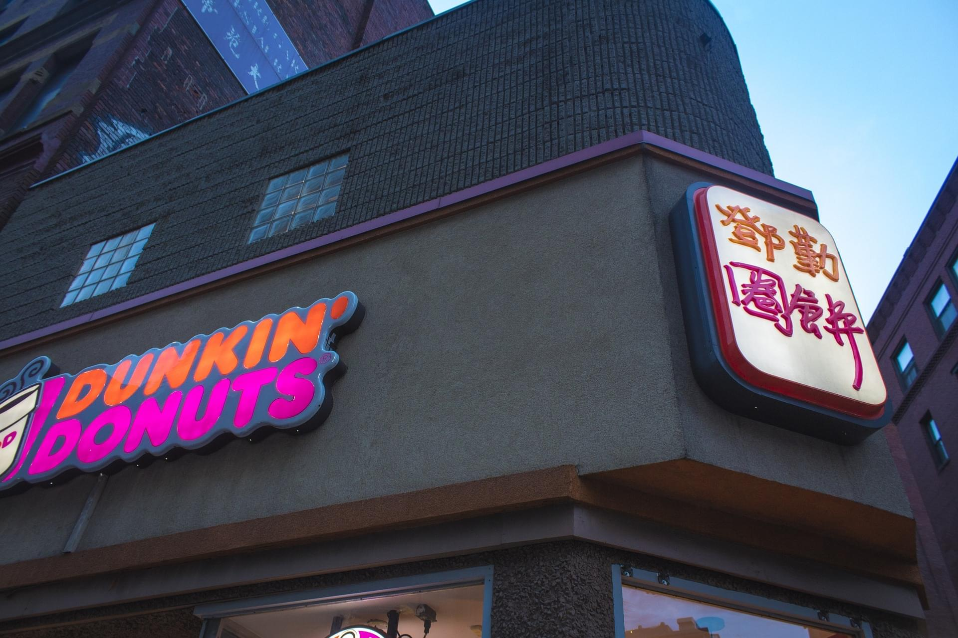 Dunkin' Closing Over 400 Stores in 2020