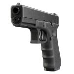 Iowa City P.D. Seeks Public's Help in Identifying Shooter