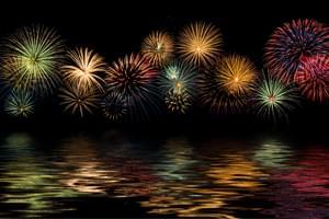 Bad Shell Responsible for Ashkum Fireworks Injury
