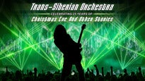 Trans-Siberian Orchestra-Christmas Eve & Other Stories – 8:00pm show!