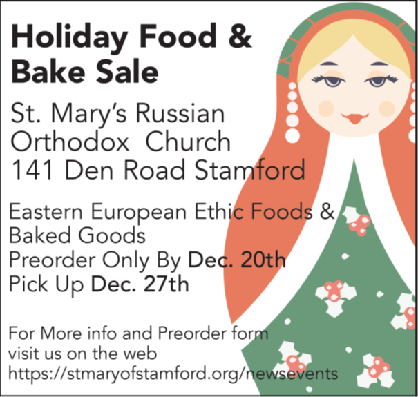 Holiday Food & Bake Goods