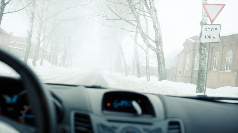 Morning Hack 1/6/2021 Best Way To Defrost Your Windshield!