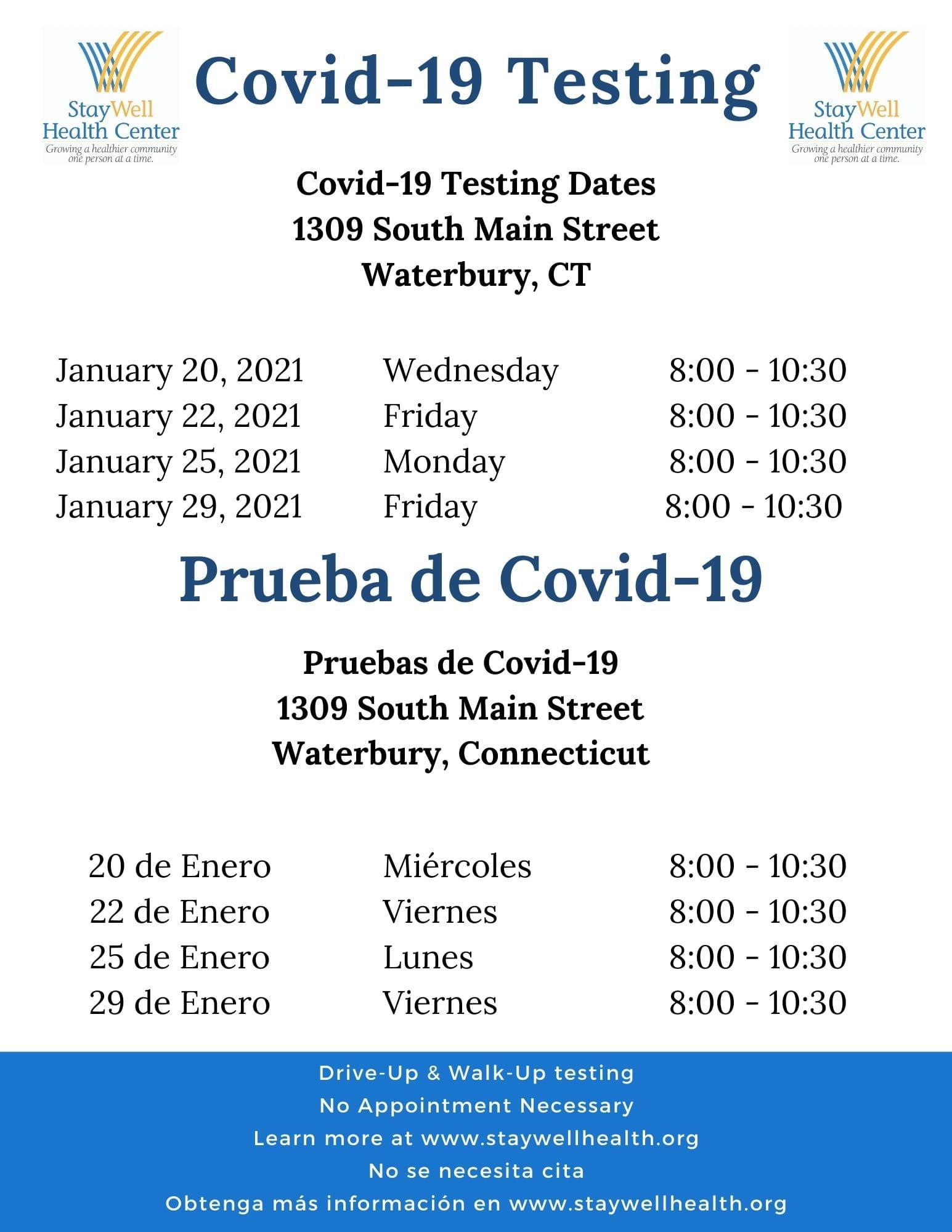 January Flyer English-Spanish