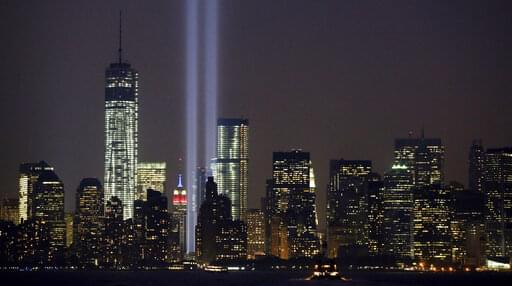 Twin beams of light won't shine during 9/11 tribute in NYC