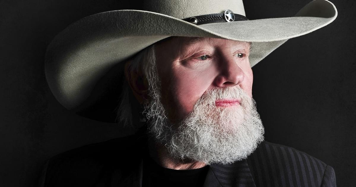2021 Volunteer Jam: A Musical Salute to Charlie Daniels Set For August