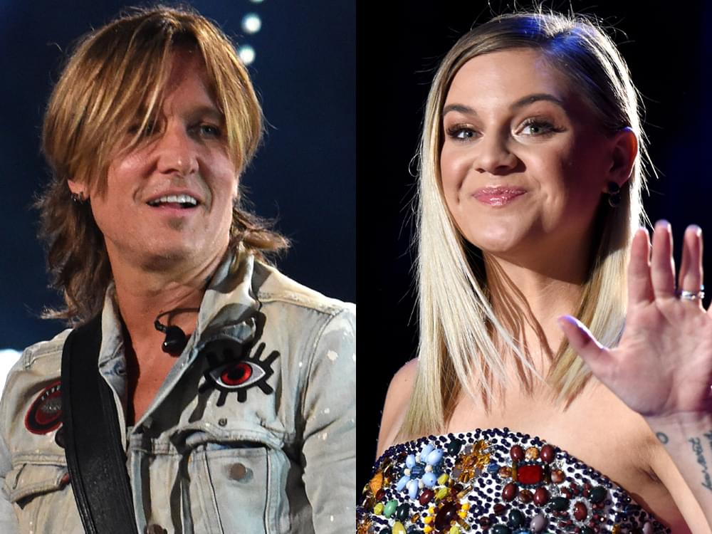 Keith Urban, Kelsea Ballerini & Morgan Evans to Perform on the Opry on May 16
