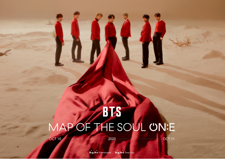 BTS MAP OF THE SOUL ON:E Virtual Concert | Contest