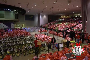 The Great Toy Giveaway 2018