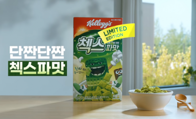 Kellogg's releases limited addition green onion cereal