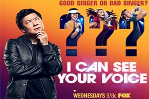 I Can See Your Voice $1000 Giveaway