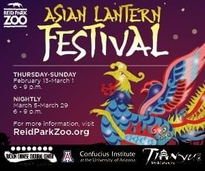 CANCELLED Asian Lantern Festival at Reid Park Zoo