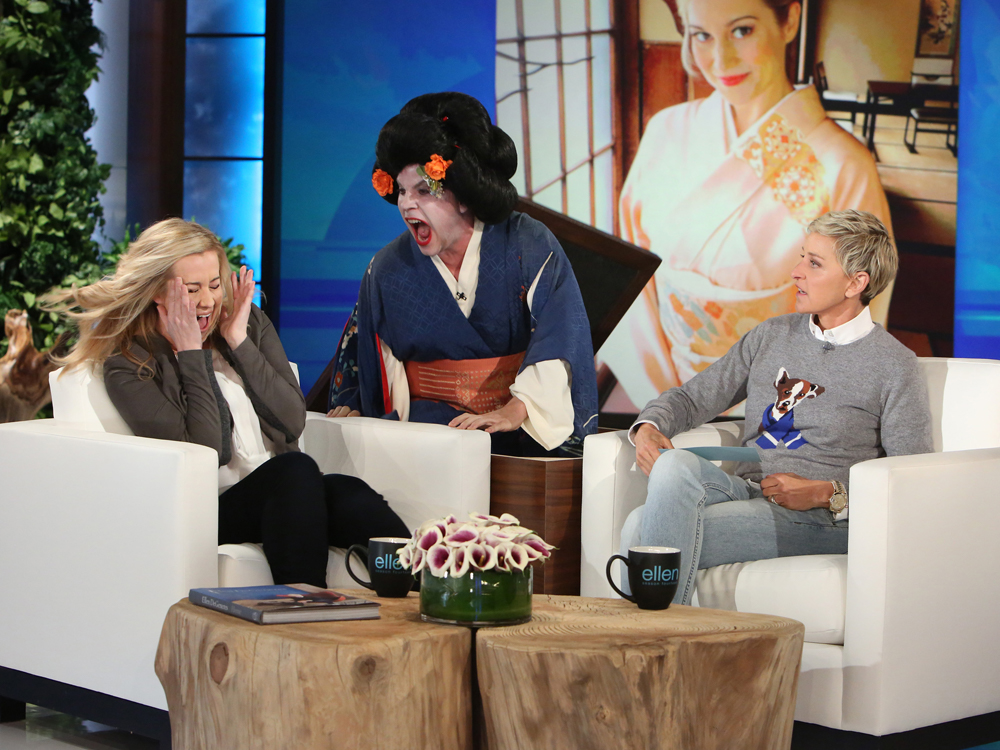 "Watch Kellie Pickler Get the Tawagoto Scared Out of Her on ""Ellen"""