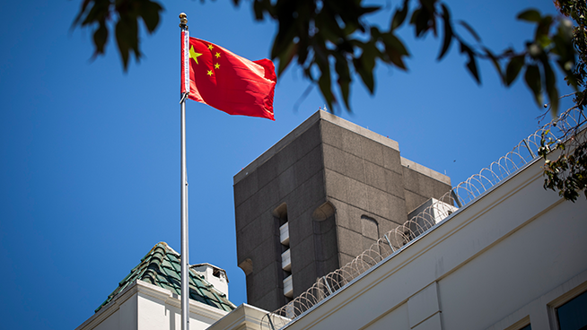 Chinese Researcher Arrested for Visa Fraud, Sought Refuge in China's San Francisco Consulate