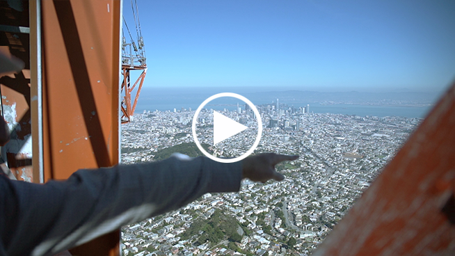 Take a virtual tour of the famous Sutro Tower