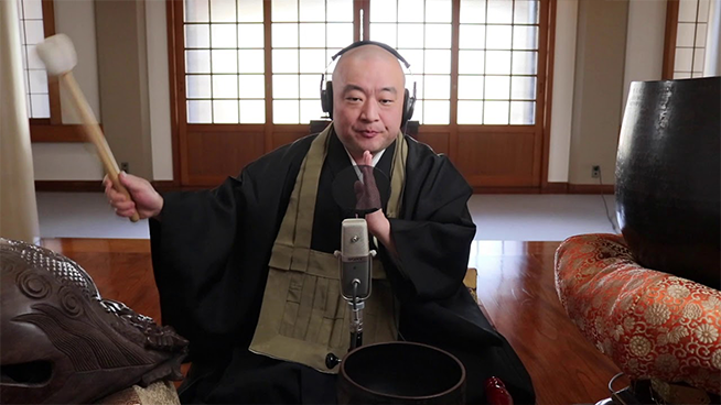 Japanese Buddhist Monk Covers AC/DC