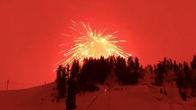 World's Largest Firework!