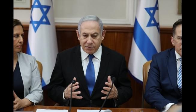 Netanyahu Iran AP