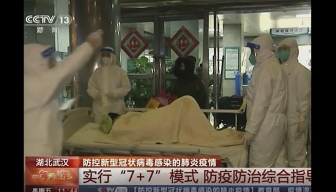 China Expands Lockdown Against Virus, Fast-Tracks Hospital
