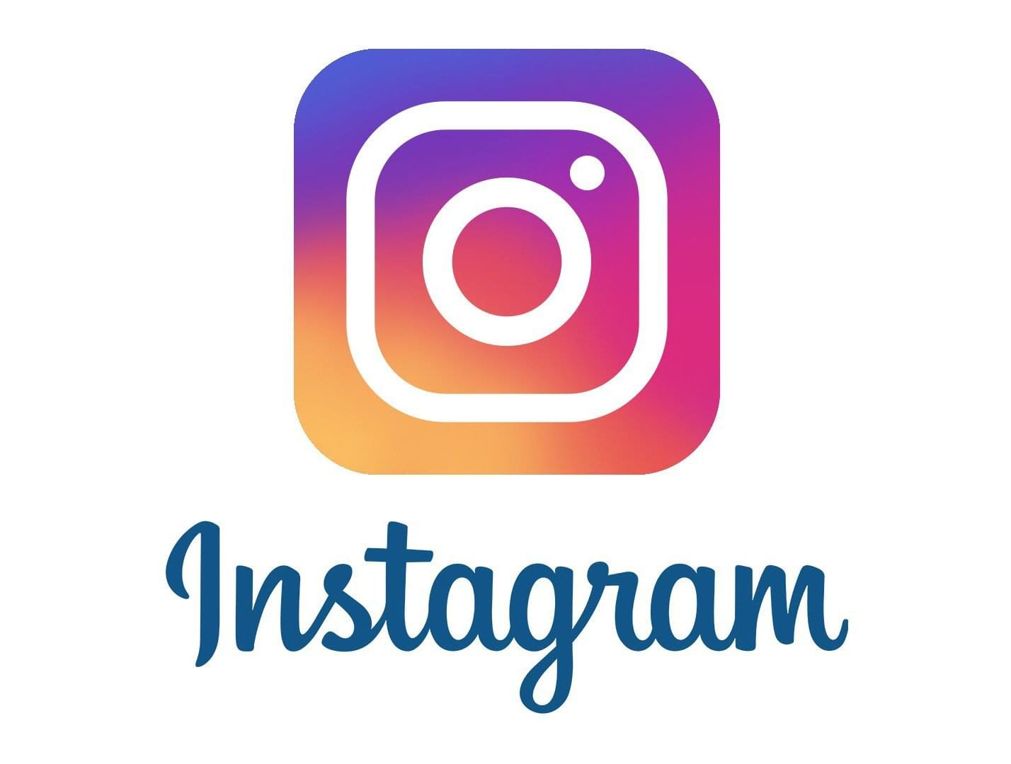 Ariana And Pete Wipe Instagrams Clean!