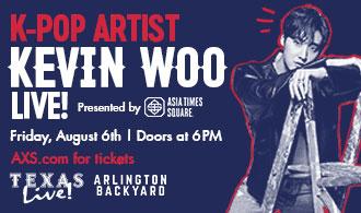 Meet Kevin Woo!