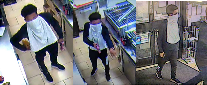 Dallas Police Looking for Armed Robber Who Killed a 7-Eleven Clerk