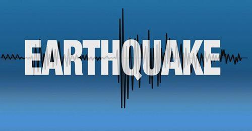 Overnight Earthquake Reported in Caddo Parish