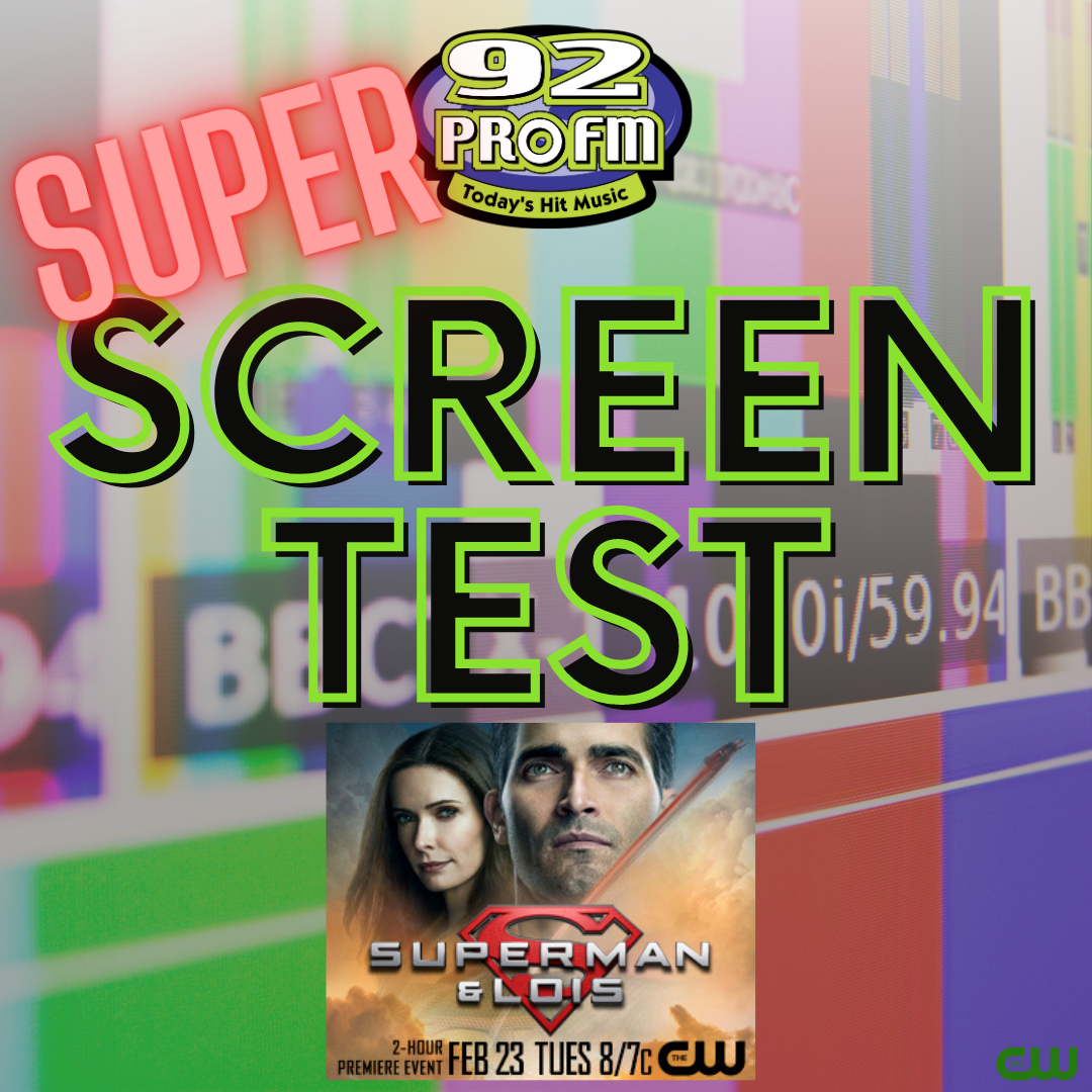 Super Screen Test!