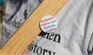 Representative Melissa Wintrow Introduces Equal Rights Amendment